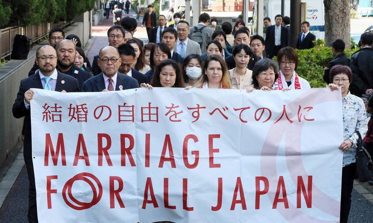 Same-sex marriage moves a step closer in Japan in run up to new PM election